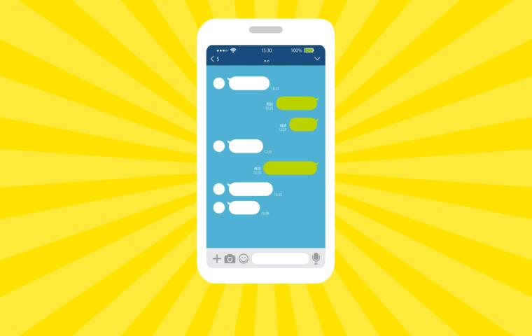 SMSで読まれる督促通知を